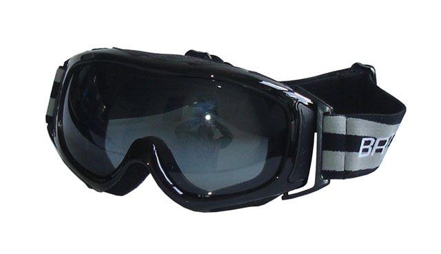 Lyžiarske okuliare DÁMSKE B255 - čierne
