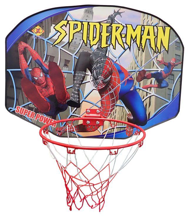 Doska basketbalová - 60 cm x 45 cm