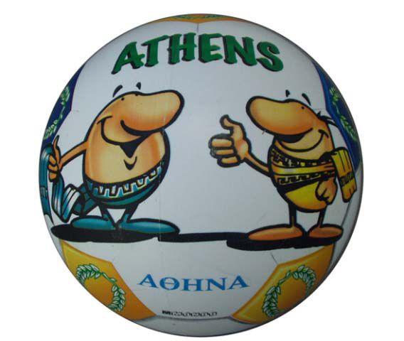 Potlačená lopta ATHENS