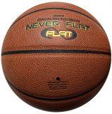 Basketbalová lopta z umelej kože