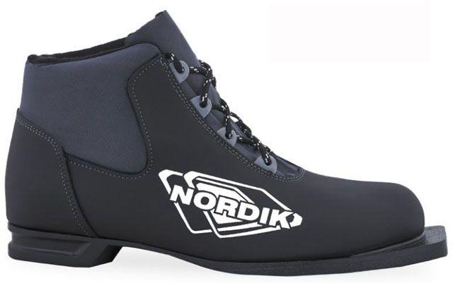 Topánky na bežky 75 mm veľ. 46