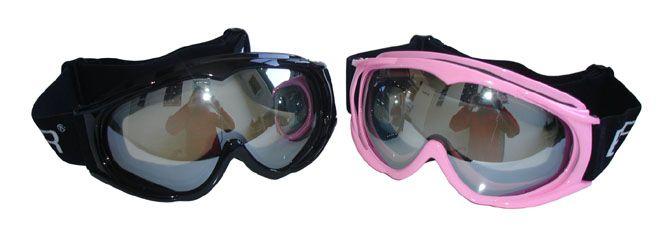 Lyžiarske okuliare DÁMSKE B255