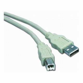 Kabel PremiumCord USB 2.0 A-B 2m, bílý/šedý