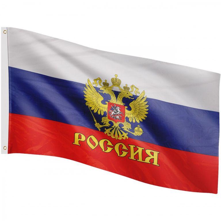 Vlajka Rusko, 120 x 80 cm