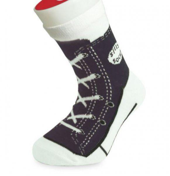 Dětské bláznivé ponožky - basket-černá