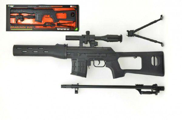 Puška odstřelovačka plast 120 cm se zvukem se světlem na baterie v krabici
