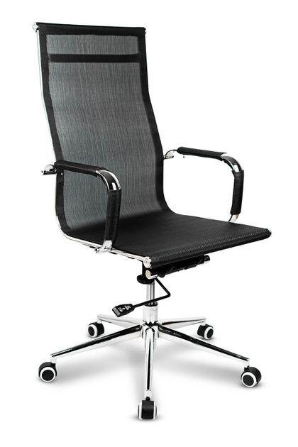 Kancelárska stolička Havaj PLUS - čierna