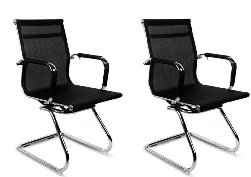 Sada kancelárskych stoličiek Iowa - čierne, 2 kusy